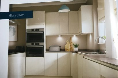 Kitchen Manufacturers Stock Clearance including Kitchen Doors, Handles, Worktops Fittings, Sinks, Taps, Appliances & Warehouse Racking, Folklift Etc due to end of Lease ( (3 Sales)